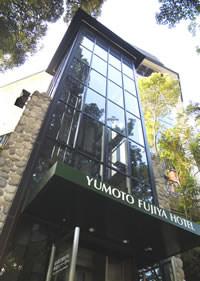Japanese Guest Houses Yumoto Fujiya Hotel
